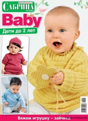 Сабрина Вaby 2013-04
