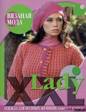 lady_xxl_001
