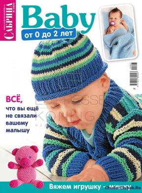 Сабрина Baby 7 2014