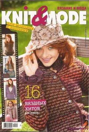 Knit & Mode 10 2014