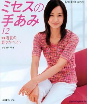 Let's knit series NV4121 2005-12 sp-kr