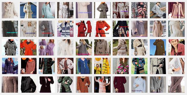 вязанные куртки, вязанные пальто