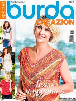 Burda Creazion 2 2015
