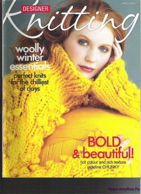 Designer Knitting 1