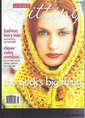 Designer Knitting 3