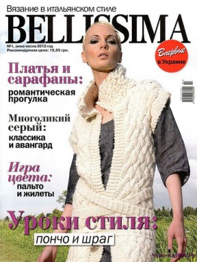 Bellissima 1 12
