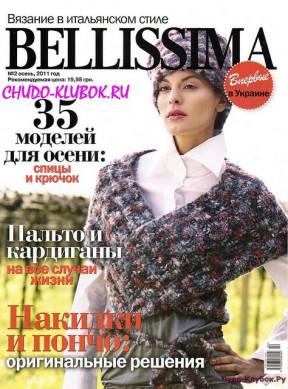 Bellissima 2 11