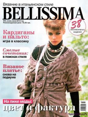 bellissima_2012_02