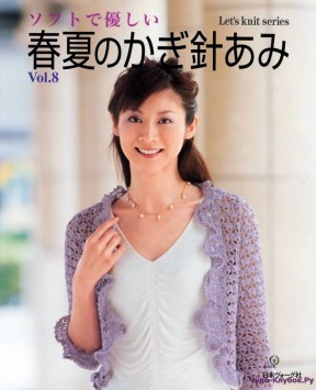 Let's knit series NV4190 2006 Vol.08 kr