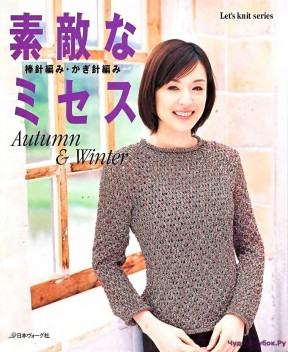 Let's knit series NV4237 2006 Autumn&Winter sp-kr