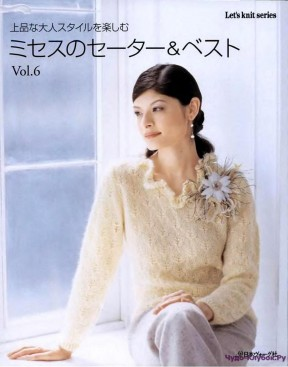 Let's knit series NV4245 2006 Vol.06 sp-kr