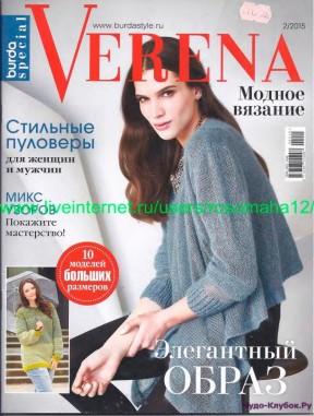 Verena 2 2015