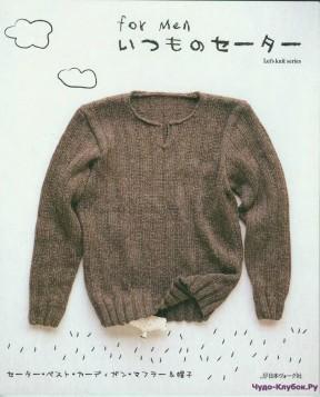 Let's knit series NV4309 2007 For Men sp