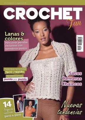 Crochet Fan 1 2015 г