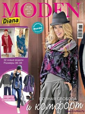 Diana Moden 8 2015