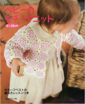 Let's knit series NV4323 2007 0-24 Baby kr