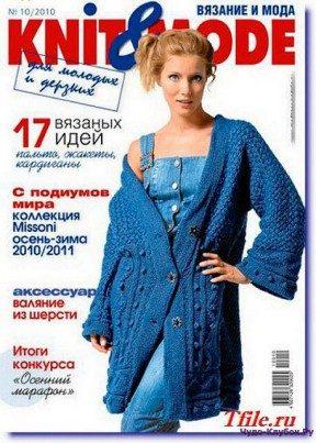 Knit&Mode 10 2010