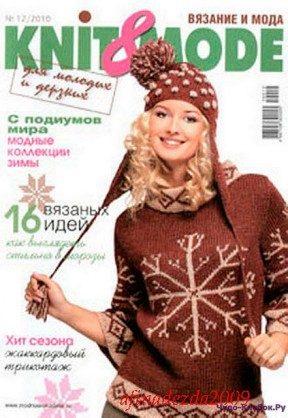Knit&Mode 12 2010