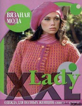 Вязаная мода lady_xxl