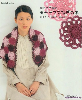 Let's knit series NV4396