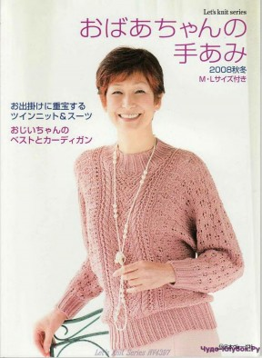 Let's knit series NV4397 2008 sp-kr