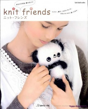 Let's knit series NV4407 2008 Knit Friends sp-kr