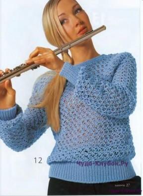 269 Пуловер голубого цвета