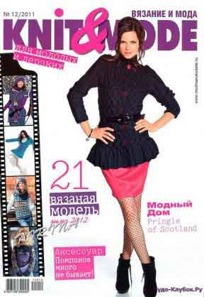 Knit&Mode 12 11
