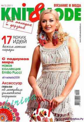 Knit&Mode 5 11