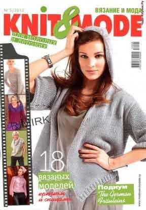 Knit&Mode 5 12