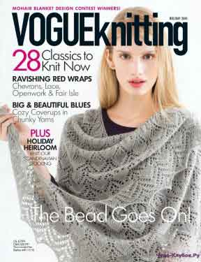 Vogue Knitting Holiday 15