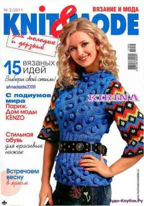 knit&mode 03 2011