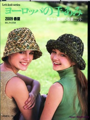 Let's knit series NV80025 2009 M-L sp-kr