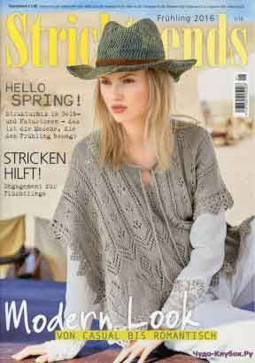 Stricktrends №1 2016