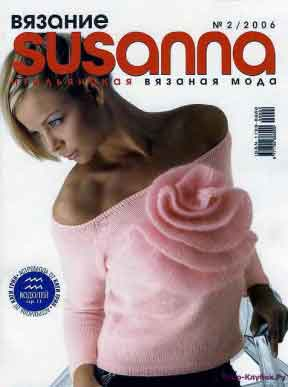 Susanna_06_2