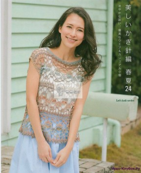 Let's knit series - №80493 - 2016