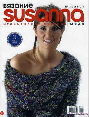 Susanna_06_3