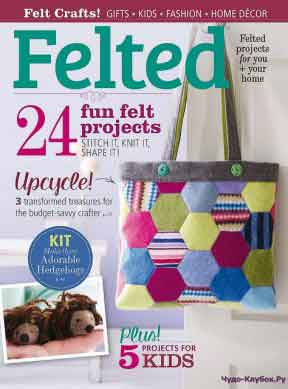 Felted Special 2015