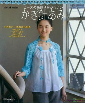 Let's knit series NV80028