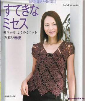 Let's knit series NV80027 2009 sp-kr