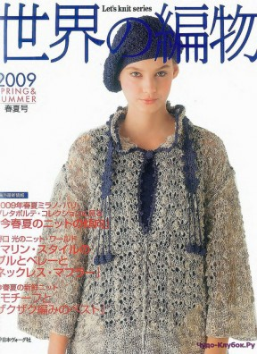 Let's knit series NV80032 2009 spring-summer sp-kr