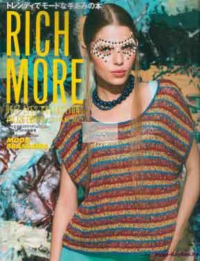 Rich More 126 2016