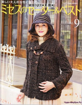 Let's knit series NV80048 2009 sp-kr