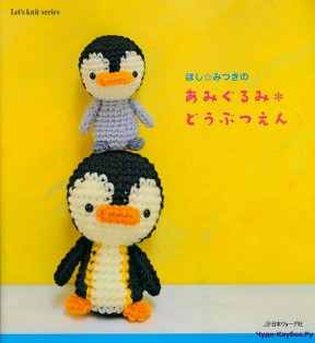 Let's knit series NV80050 2009 Amigurumi kr