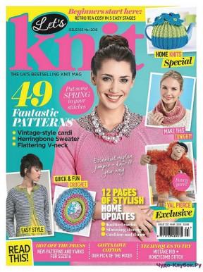 Let s Knit 103 2016
