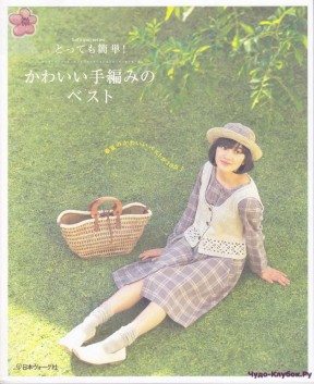 Let's knit series NV80020 2009 sp-kr