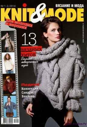 Knit & Mode 1-2 2014