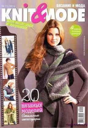 Knit&Mode 11 12