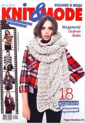Knit&Mode 12 12