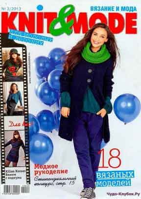 Knit&Mode 13 3
